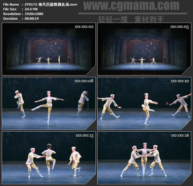 ZY0172-现代芭蕾舞剧表演 高清实拍视频素材