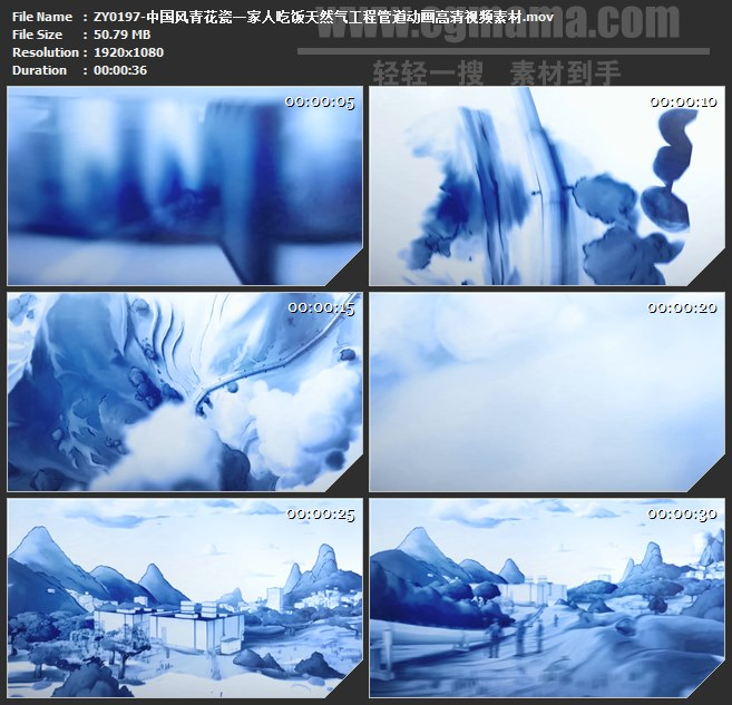 ZY0197-中国风青花瓷一家人吃饭天然气工程管道动画高清视频素材