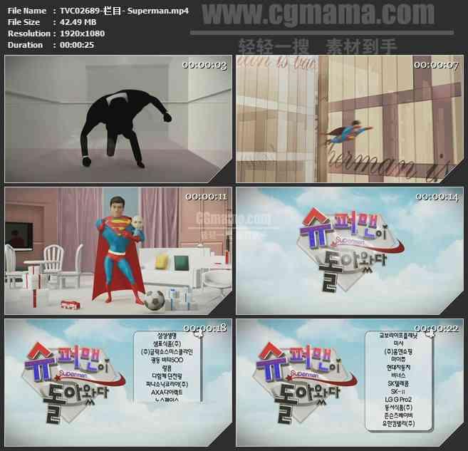TVC02689-栏目- Superman