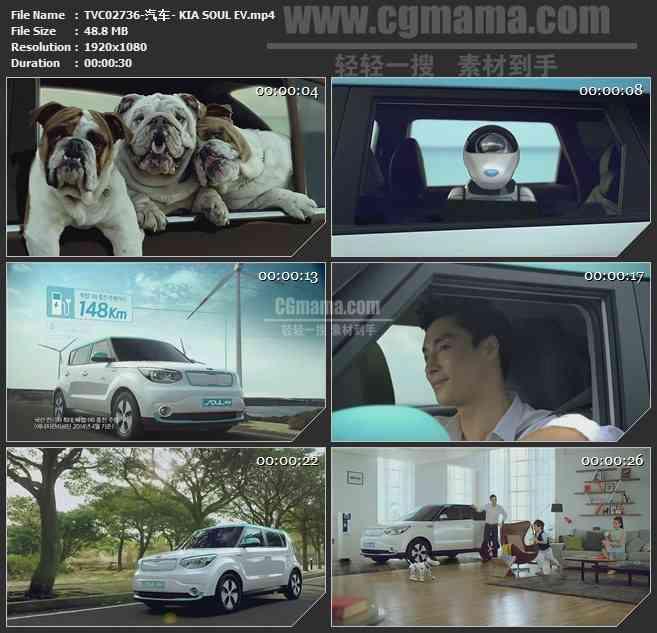 TVC02736-汽车- KIA SOUL EV