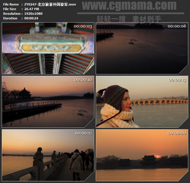 ZY0247-北京旅游外国游客高清实拍视频素材