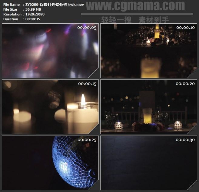 ZY0280-昏暗灯光蜡烛卡拉ok 高清实拍视频素材