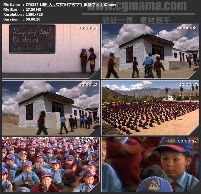 ZY0357-印度达拉克贫困学校学生做操学习上课 高清实拍视频素材