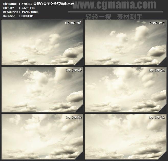 ZY0365-云层白云天空特写运动 高清实拍视频素材