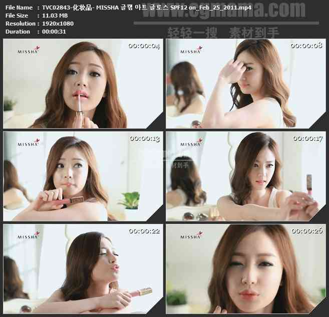 TVC02843-化妆品- MISSHA