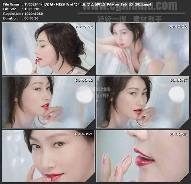 TVC02844-化妆品- MISSHA
