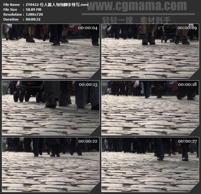 ZY0422-行人路人匆匆脚步特写 高清实拍视频素材