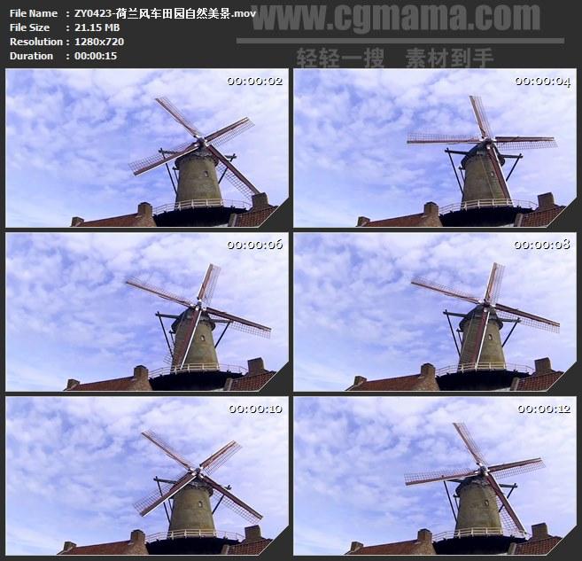 ZY0423-荷兰风车田园自然美景 高清实拍视频素材