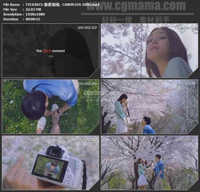 TVC02872-数娱相机- CANON EOS 100D