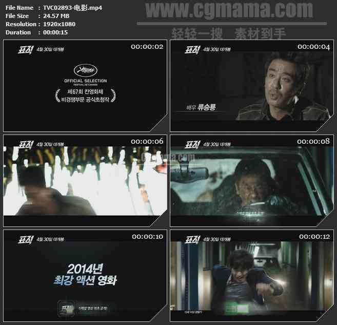 TVC02893-电影