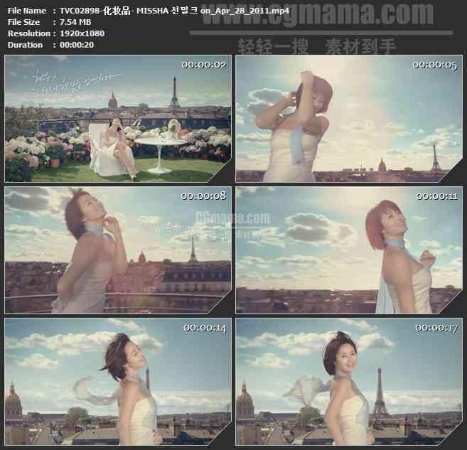 TVC02898-化妆品- MISSHA