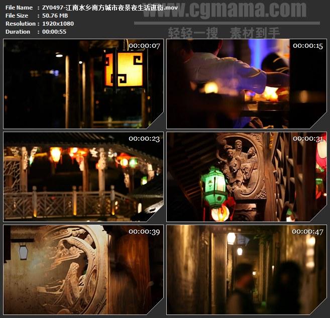 ZY0497-江南水乡南方城市夜景夜生活逛街 高清实拍视频素材
