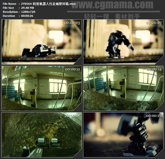 ZY0564-科技机器人行走观察环境 高清实拍视频素材