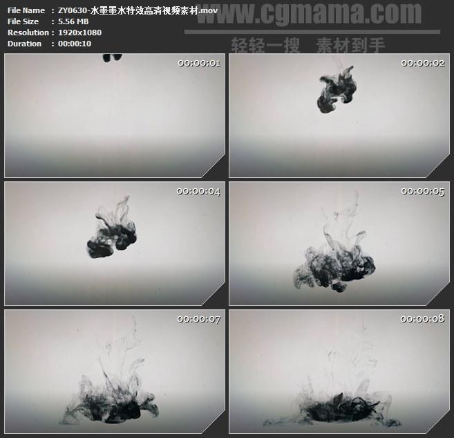 ZY0630-水墨墨水特效高清视频素材 高清实拍视频素材