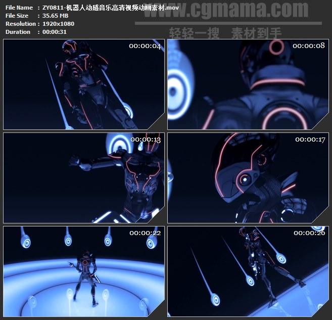 ZY0811-机器人动感音乐高清视频动画素材 高清实拍视频素材