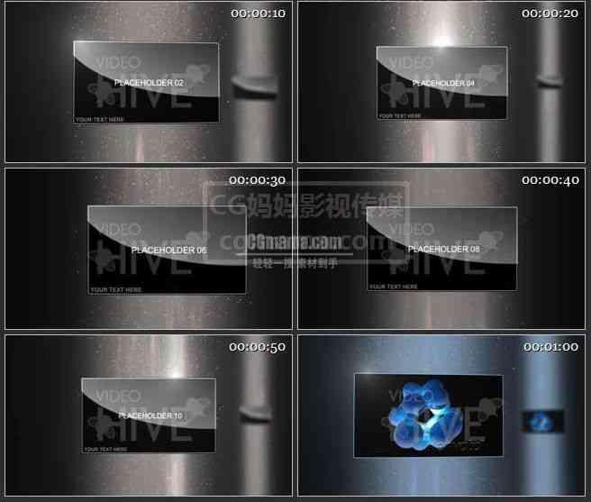 AE0026-酷炫粒子空间照片展示