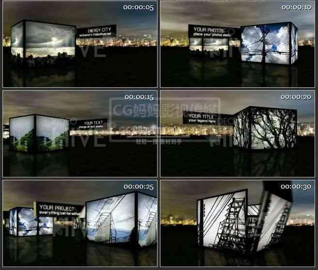 AE0029-摩登城市图文展示3D
