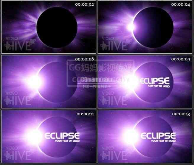 AE0032-紫色光斑片头