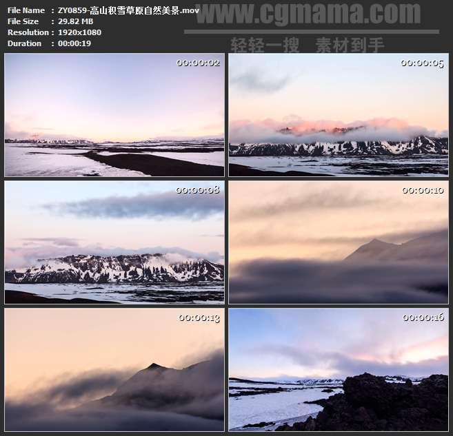 ZY0859-高山积雪草原自然美景 高清实拍视频素材