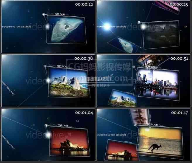 AE0051-商业3D图文展示