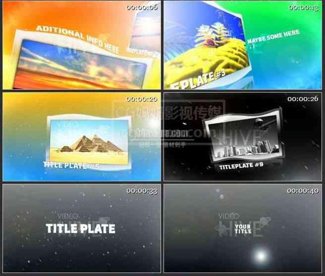 AE0059-多种色调空间图片展示