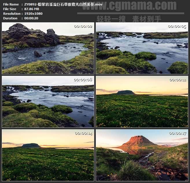 ZY0892-熔浆岩溪流巨石草原霞光自然美景 高清实拍视频素材