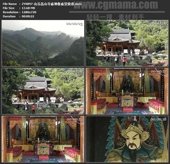ZY0897-山谷高山寺庙神像庙堂烧香 高清实拍视频素材