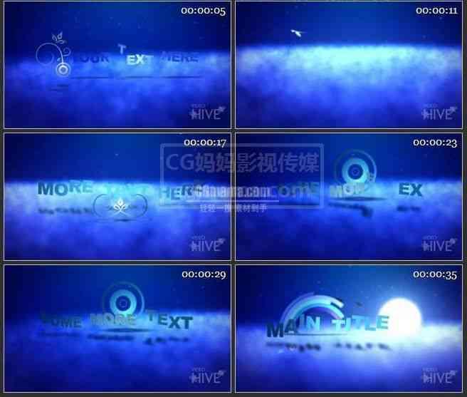 AE0066-云层之上文字展示