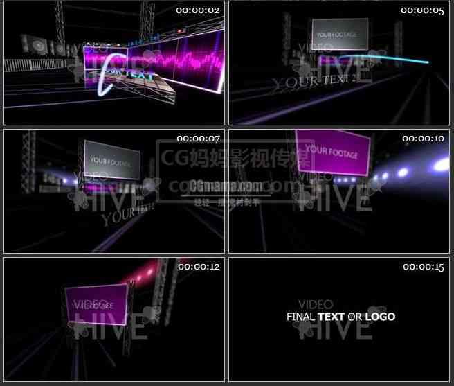 AE0092-闪耀舞台 图文展示