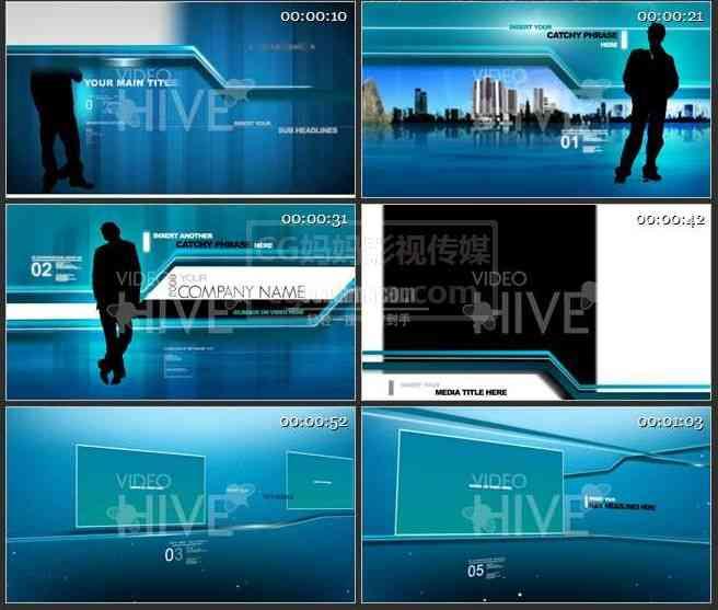 AE0097-商业公司 图文展示模板