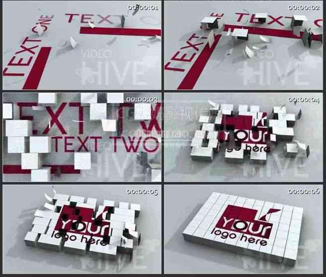AE0127-纸盒 标志展示logo演绎