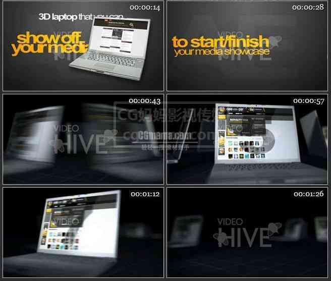 AE0130-笔记本电脑 图文展示动画