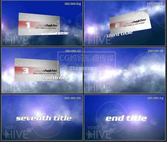 AE0149-穿越云层 标题文本展示