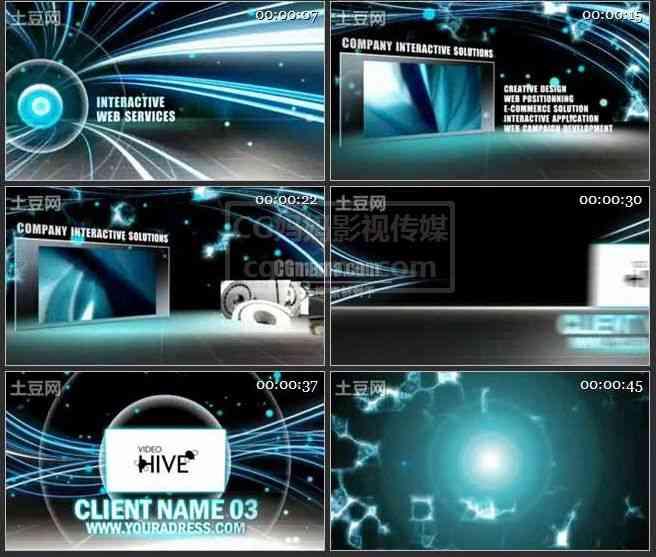 AE0183-涌动光线蓝色科技 图文展示