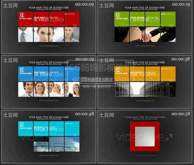 AE0186-方块 图文展示
