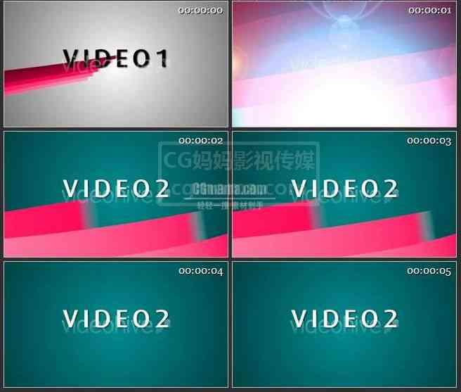 AE0208-色块 视频展示