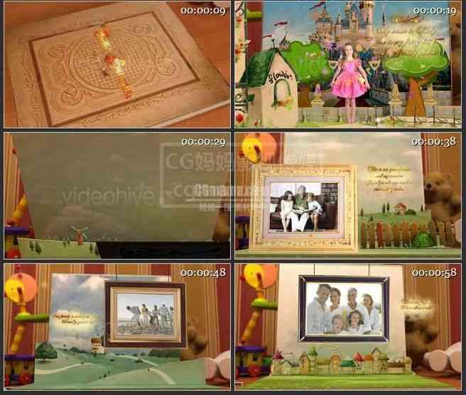 【AE模版】AE0305-儿童玩具 相册