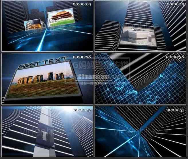 【AE模版】AE0323-摩登大厦 图文展示