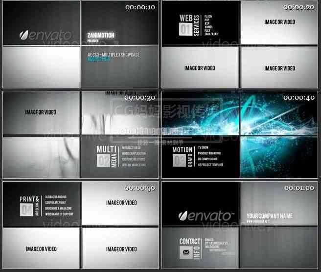 【AE模版】AE0328-多视窗 图文展示
