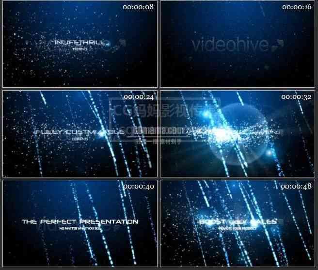 【AE模版】AE0331-蓝色流星束 文本展示