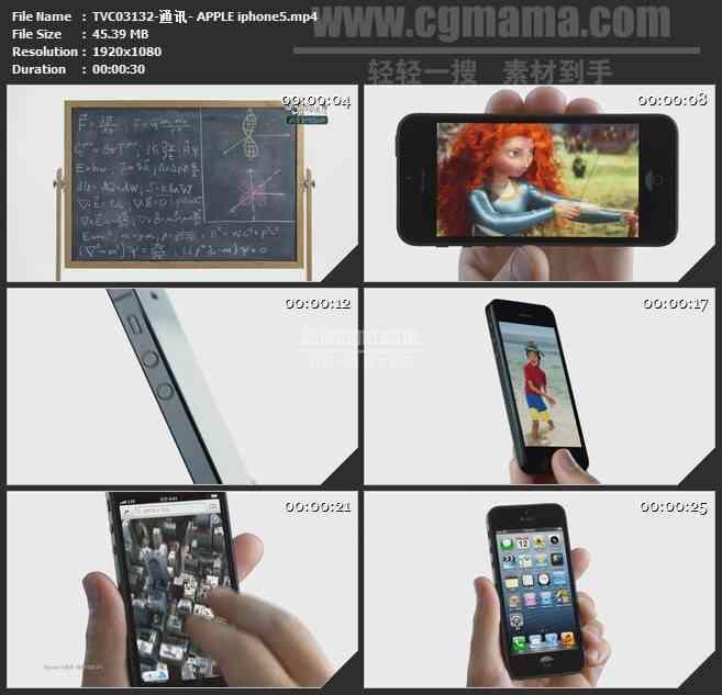TVC03132-通讯- APPLE iphone5