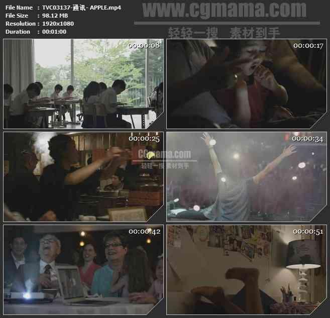TVC03137-通讯- APPLE
