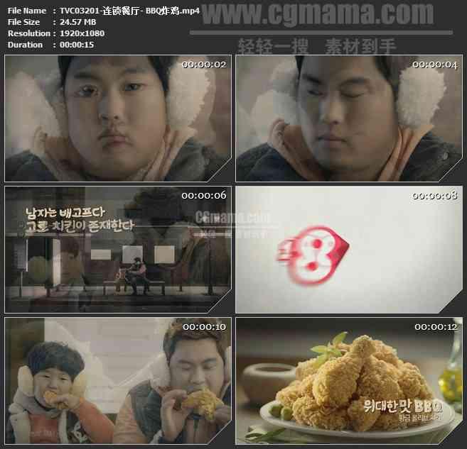 TVC03201-连锁餐厅- BBQ炸鸡