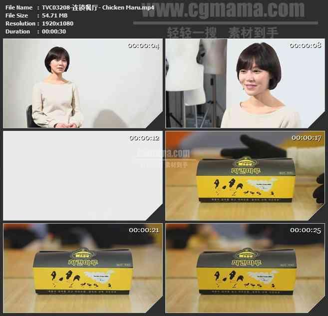 TVC03208-连锁餐厅- Chicken