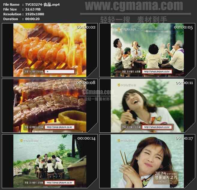 TVC03274-食品