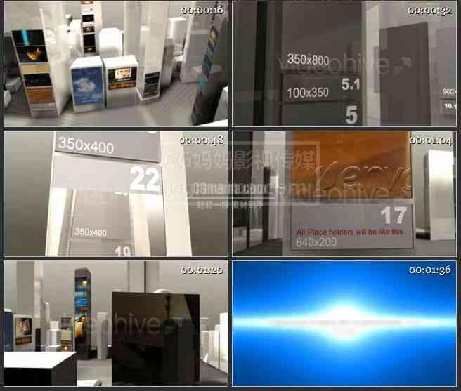 AE0424-高低错落 图文视频展示