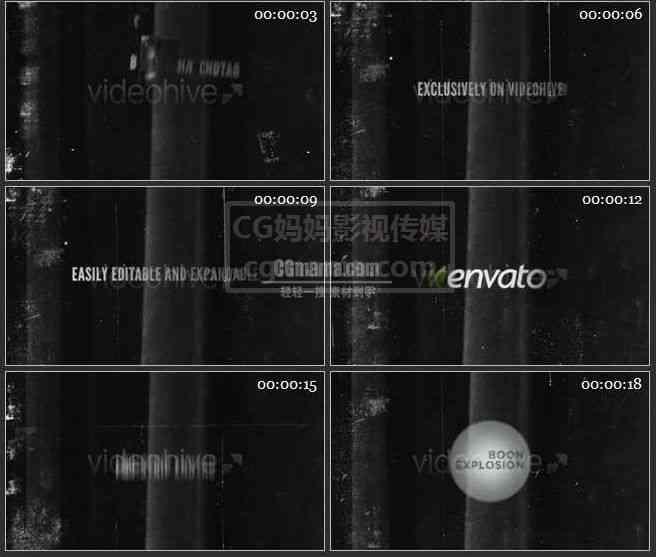 AE0431-灰色杂质 文本展示