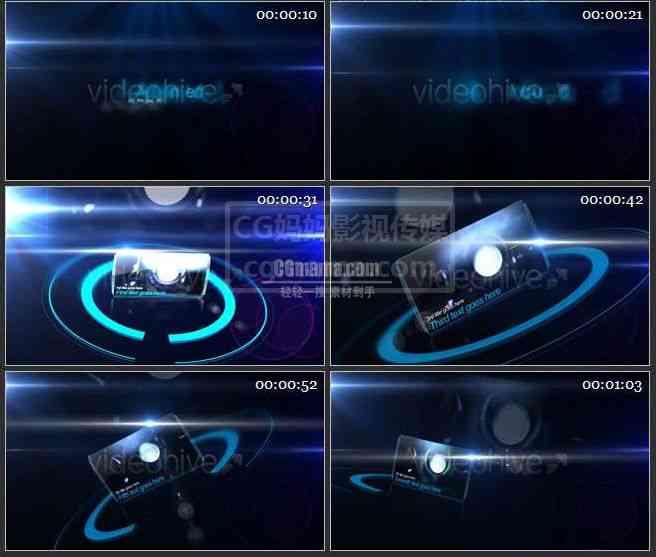 AE0434-蓝色环形 图文展示