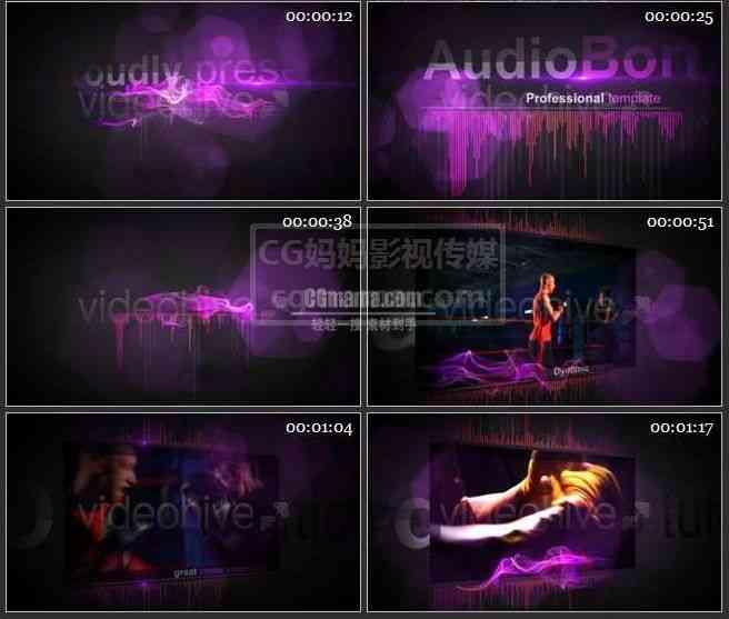 AE0467-紫色波段 图文展示