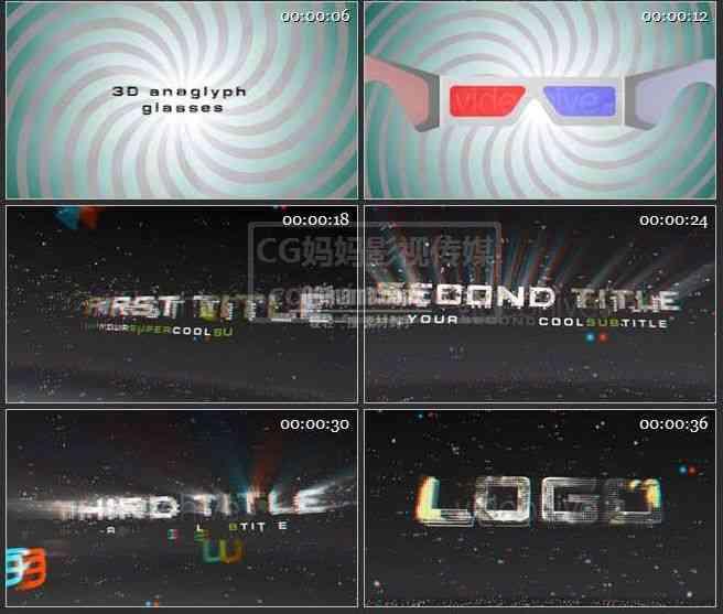 AE0541-3D眼镜效果 LOGO展示